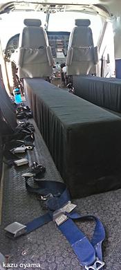 Seat belts in the Caravan